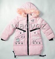 Детская зимняя куртка утепленная евро зима куртка для девочки 9-10 лет