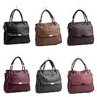 Женская сумка от производителя разные цвета