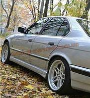 Накладки на пороги из стеклопластика Schnitzer на BMW 5 E34 1988-1997