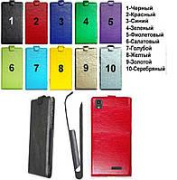 Чехол Ultra (флип) для Prestigio MultiPhone Grace R5 LTE PSP 5552