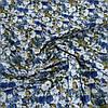 Поплин сорочечный с синим и белым цветочком, ширина 147 см
