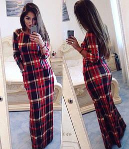 Женское стильное макси платье Алла
