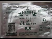 Китайский пластырь Huaxin Breast Plaster от мастопатии