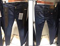 Женские джинсы с вставками РМ6653