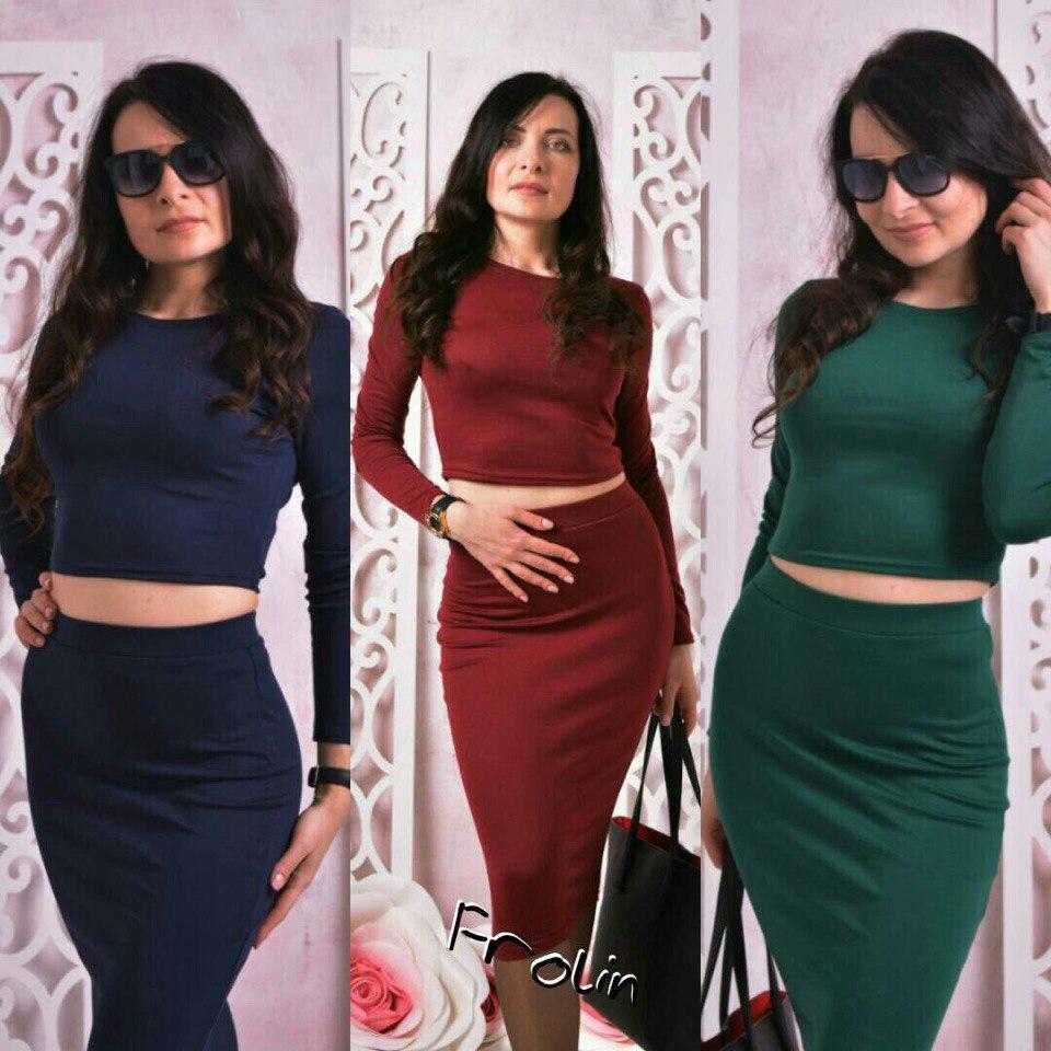 f1696b50bae Костюм юбка карандаш футляр + топ кофта 13 - Дом моды - женская одежда от  производителя