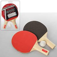 Ракетка для настольного тениса за 2шт 1 шар в слюде 19*29*4см MS 0216