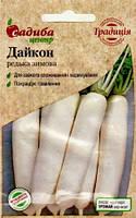 Семена Дайкон  2 грамма Satimex