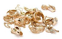 Что такое медицинское золото?