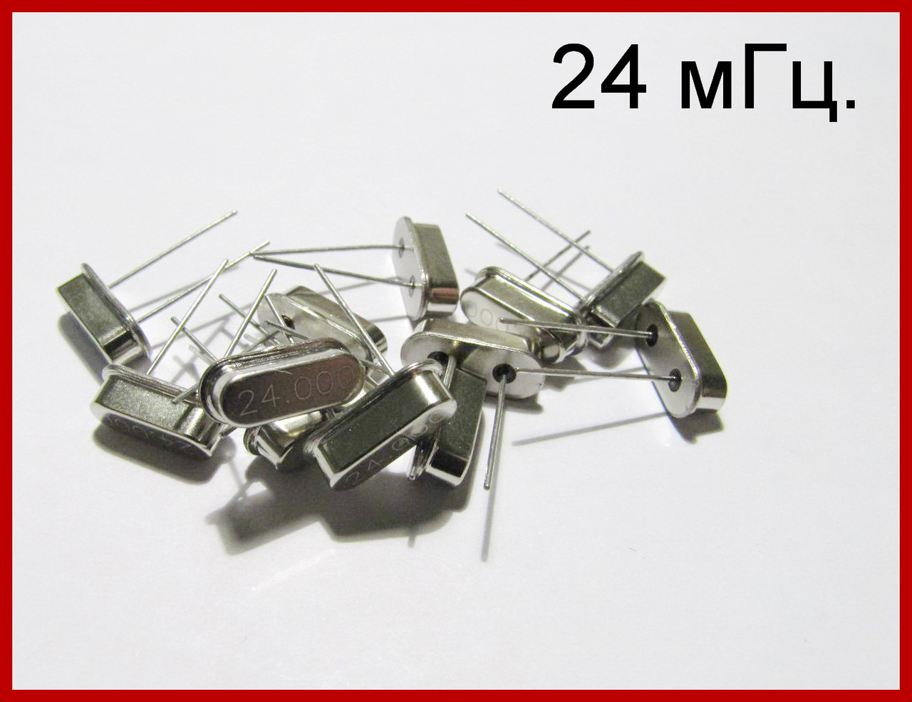 Кварцевый резонатор, 24 мГц. - sk-электрон в Никополе