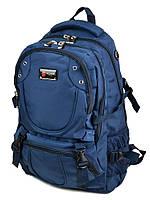 Городской рюкзак для подростка Power In Eavas