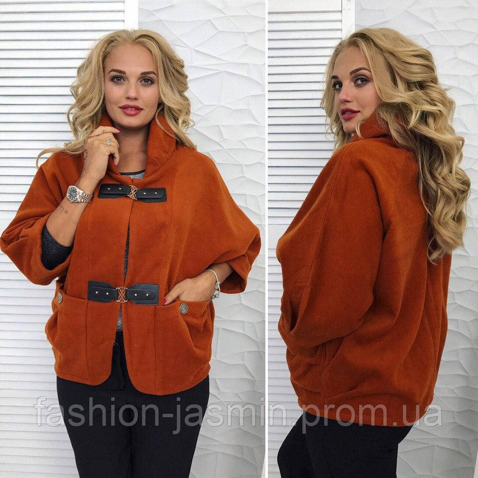 Пальто кашемировое размер 52-58