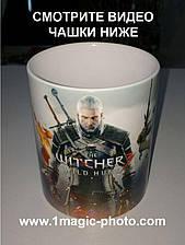Чашка Ведьмак / Геральт 2