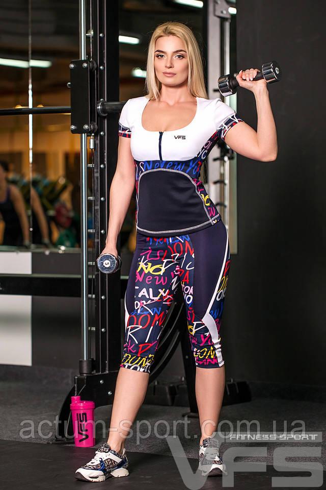 d0314c607a37 Костюм для фитнеса «Pola PRO» Fitness Sport выполнен из профессиональной  спортивной ткани мерил.