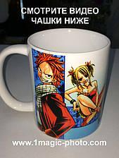 Чашка фейрі тейл