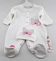 Детский костюм 0, 3, 6 месяцев Турция оптом