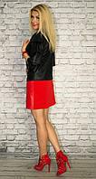 """Стильная кожаная курточка на флисе с воланами по рукавам  """"Deva"""" 2P/NS 2008"""