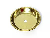 Блюдце, тарелка для кальяна D= 17,5 см d=18 мм