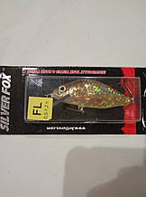 Воблер Silver Fox perch 5см 6 gr FL цвет 118 (0.5 1.2m)