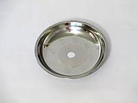 Блюдце, тарелка для кальяна D= 15,5 см d=17 мм