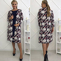 Женский осенний костюм с платьем большого размера, фото 1