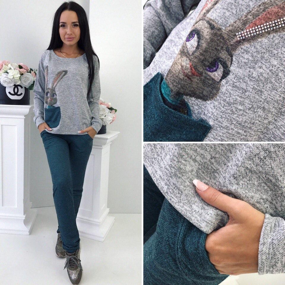 Стрекоза Интернет Магазин Женской Одежды