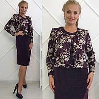 Новинка осени женское платье большого размера недорого, фото 1