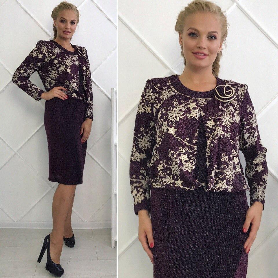 161b10fecef Новинка осени женское платье большого размера недорого - Интернет магазин  «Stilnaja» в Днепропетровской области