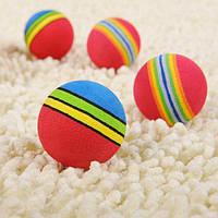 Цветной мячик игрушка для котенка