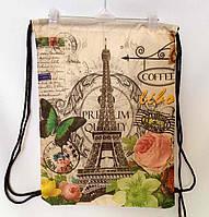 """Рюкзак мешок сумка для сменной обуви для девочки """" Париж"""""""
