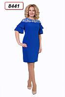 Платье 4-8441 - (цвет 2): 46,48,50,52
