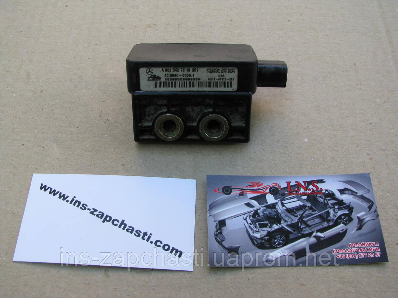 Датчик ESP (датчик системы стабилизации)  A0025427618Q01 Mercedes CLK, C-Klass (купе) 97-2003
