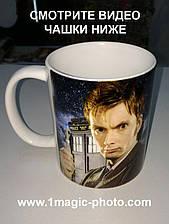 Чашка доктор хто