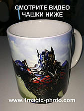 Чашка трансформери