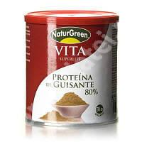 Органический растительный протеин 250гр
