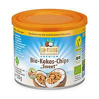 Органические премиальные кокосовые чипсы, 125 гр