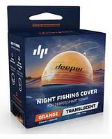 Накладка для ночной рыбалки для эхолота Deeper
