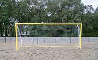 Сетка для пляжного футбола