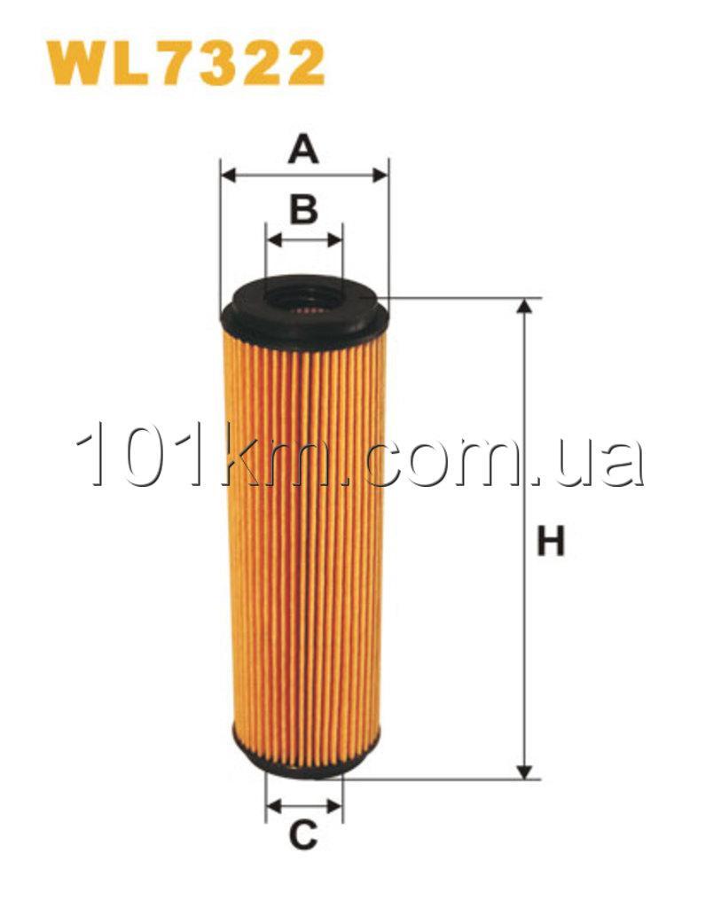 Фильтр масляный WIX WL7322 (OE 640/8)