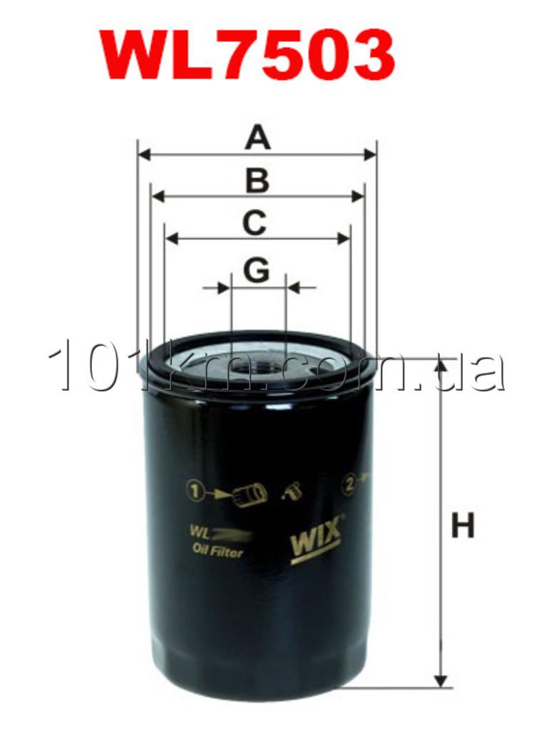 Фильтр масляный WIX WL7503 (OP 616/3)