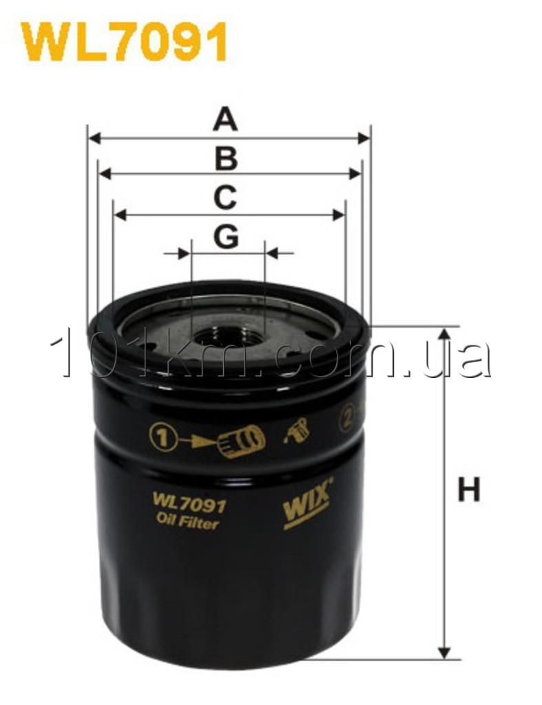 Фильтр масляный WIX WL7091 (OP 545)