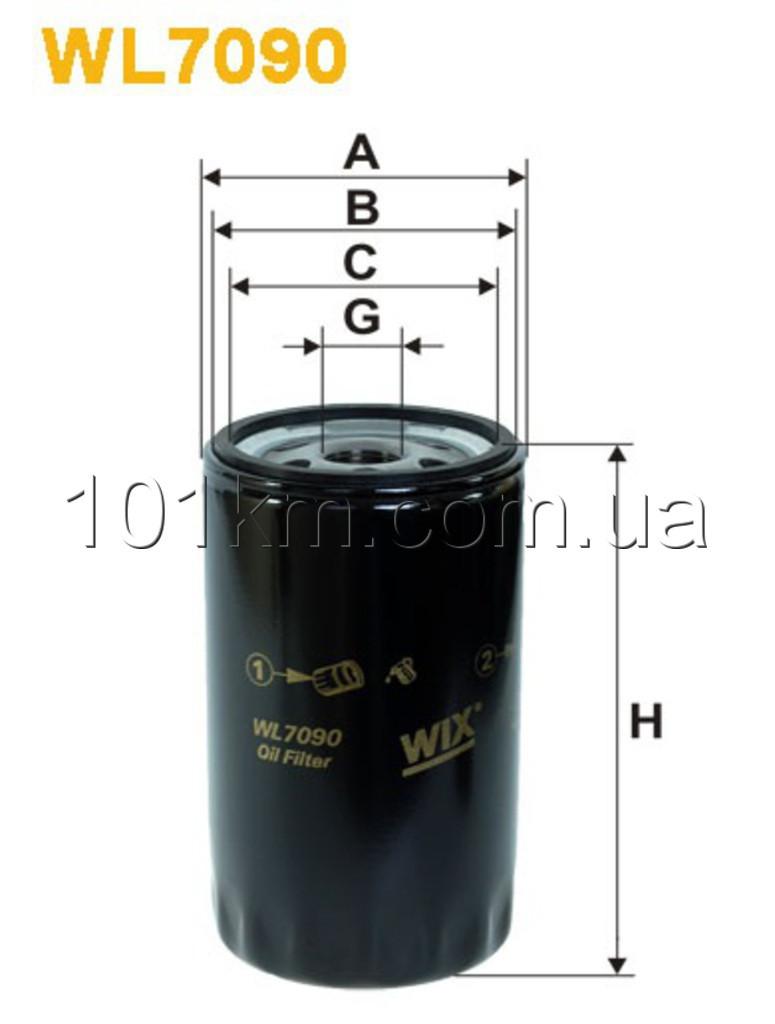 Фильтр масляный WIX WL7090 (OP 544)