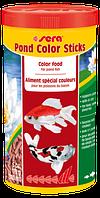 Sera pond color sticks – цветные гранулы для прудовых рыб, 10000мл
