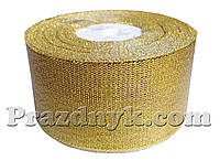 Лента золото 4 см