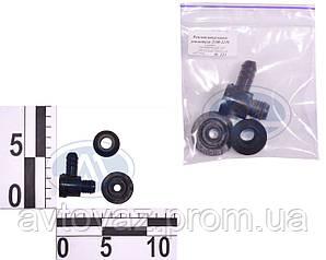 Ремкомплект вакуумного усилителя ВАЗ 2108-2110 (малый) (передний сальник,уплот. клапана)