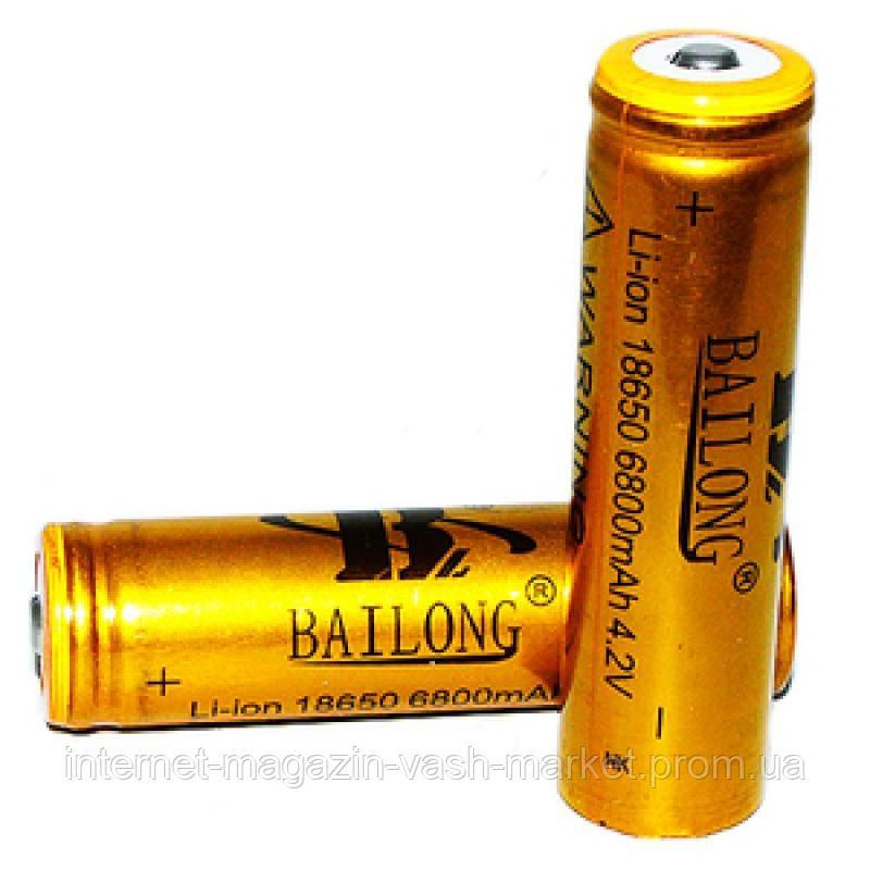 """Батарейка BATTERY 18650 GOLD (золотой) - Интернет магазин """"vash-market"""" в Одессе"""