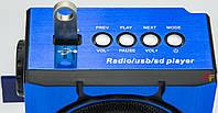 Радиоприемник Golon RX-188 MIC