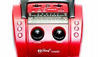 Радио Бумбокс на аккумуляторе PX-002(USB)