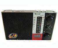 Радиоприемник колонка MP3 Golon RX 2060