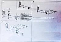 Настенное крепление для ТВ TVS 2103 Спартак