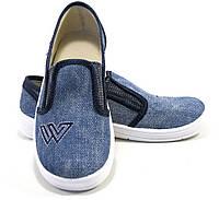 Мокасины, тапочки текстильные для мальчика р.30-36 ТМ Waldi Виктор 3 203-495В джинс